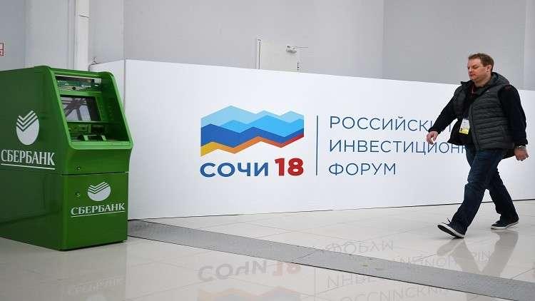 أكبر المصارف الروسية بصدد إطلاق خدمات صيرفة إسلامية