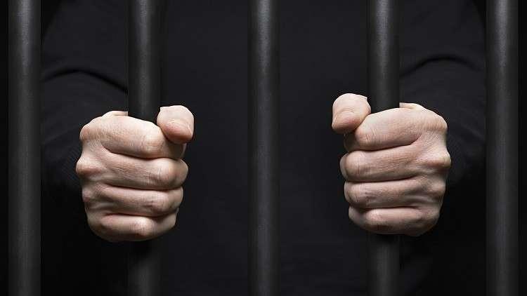 السجن 572 عاما لتركي متهم بالعنف الجنسي ضد القاصرين