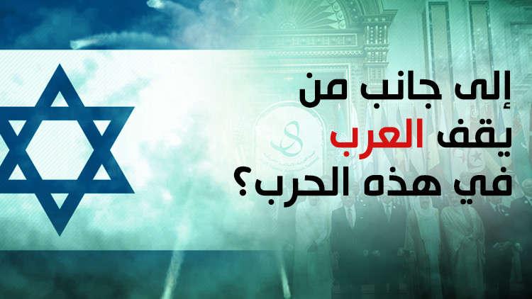 تقرير إسرائيلي: حرب مع إيران في 2019