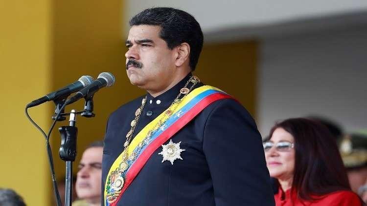 مادورو يترشح رسميا للانتخابات الرئاسية