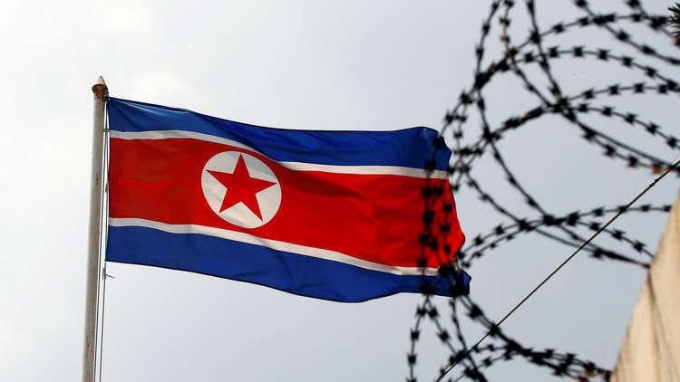 مندوب كوريا الشمالية: العقوبات علينا لن تنجح أبدا