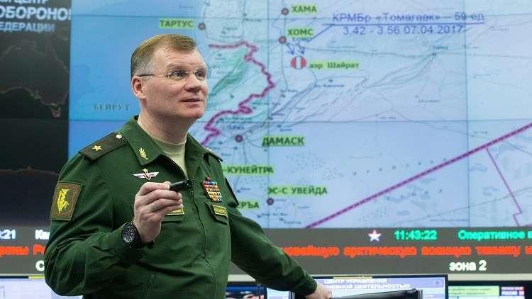 الدفاع الروسية ترد على تصريحات جونسون حول التدخل العسكري في سوريا