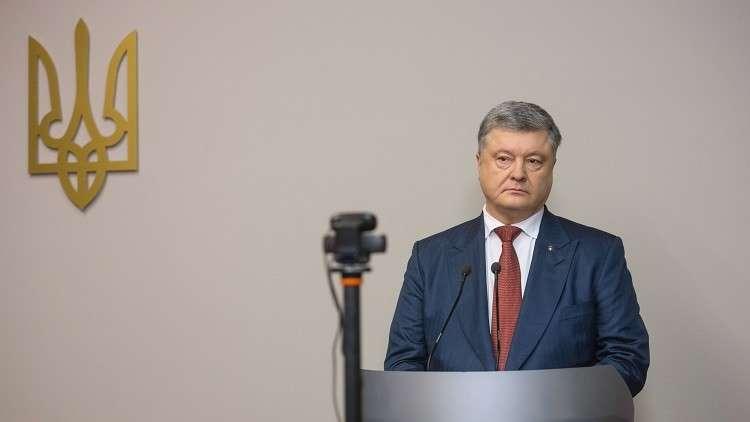 الرئيس الأوكراني: وصول أول شحنة من الأسلحة الأمريكية قريبا