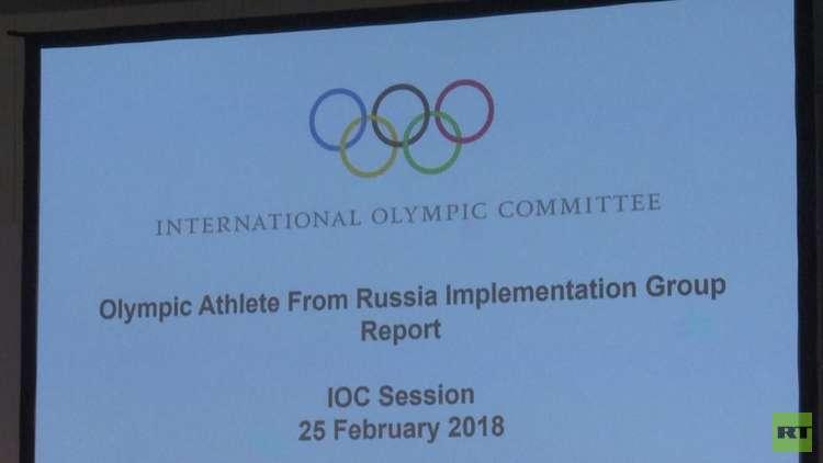 روسيا تستعيد عضويتها في اللجنة الأولمبية