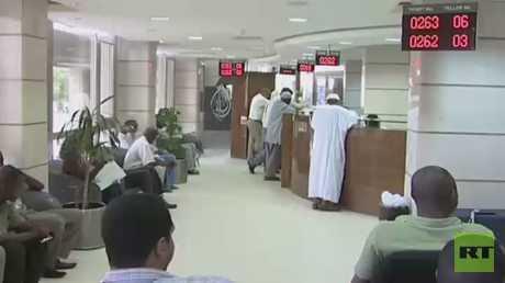 هبوط حاد للجنيه السوداني أمام الدولار