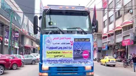 احتجاجات على الوضع الاقتصادي في غزة