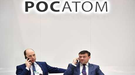 انسحاب شريكتين من مشروع محطة نووية في تركيا