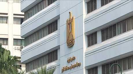ارتفاع مستوى الاحتياطات النقدية في مصر
