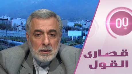 مسؤول إيراني: من يسيطر على مضائق الخليج وباب المندب يتحكم بالعالم!