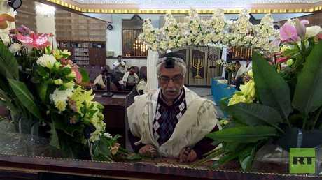 اليهود في الجمهورية الإسلامية الإيرانية