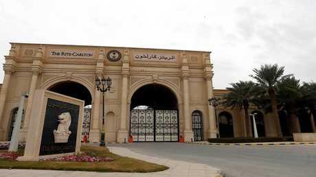 """فندق """"الريتز كارلتون"""" في الرياض"""