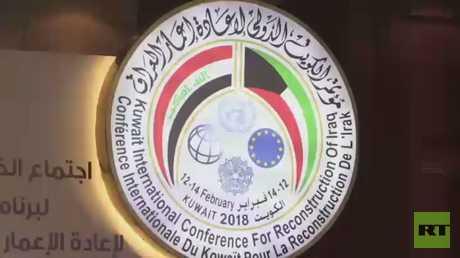 الكويت تستضيف مؤتمرا لإعادة إعمار العراق