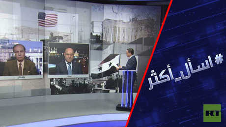 واشنطن.. انحراف عن مسار التسوية السورية؟