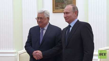بوتين يبحث مع عباس القضية الفلسطينية