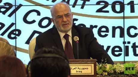 تعهدات بـ 30 مليار دولار لإعمار العراق