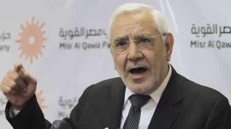 تواصل التحقيقات مع منعم أبو الفتوح