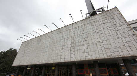 مبنى هيئة الاحتكار الروسية في موسكو