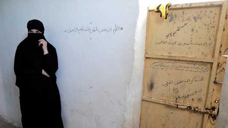 """زوجة أجنبية لأحد مقاتلي """"داعش"""""""