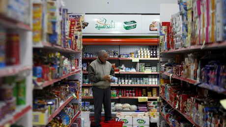 سوبر ماركت في غزة