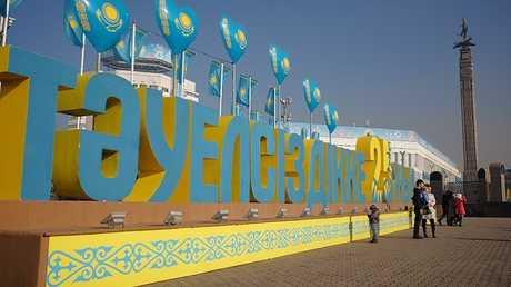 نصب تذكاري تخليدا للذكرى الـ25 للاستقلال في مدينة ألماتا جنوب كازاخستان