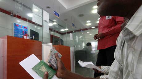 السودان تلغي التعامل بالنقد في المعاملات الحكومية