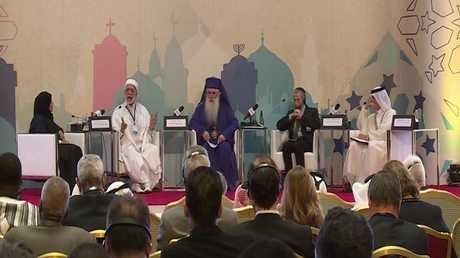 الدوحة.. منتدى الأديان وحقوق الإنسان