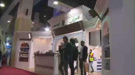 فعاليات الدورة 49 لمعرض القاهرة الدولي للكتاب