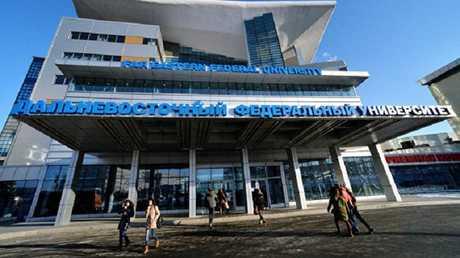 جامعة الشرق الأقصى الروسية الفيدرالية