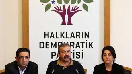 قادة حزب الشعوب الديمقراطي في تركيا