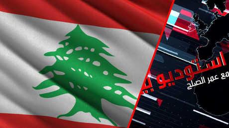 لبنان.. مؤتمرات وانتخابات على وقع الأزمات
