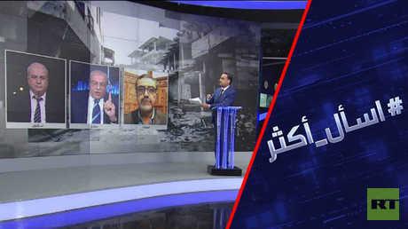 حل أزمة الغوطة.. بخروج المسلحين؟