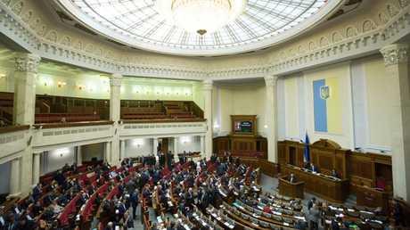 البرلمان الأوكراني، كييف، أوكرانيا