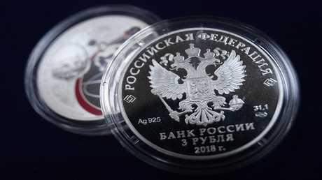 الروبل يقفز بعد تحسين التصنيف الائتماني لروسيا