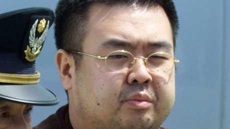 المغدور كيم جونج نام
