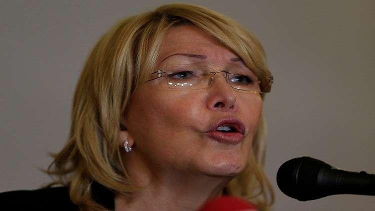 النائبة العامة الفنزويلية السابقة تدعو الإنتربول لاعتقال مادورو