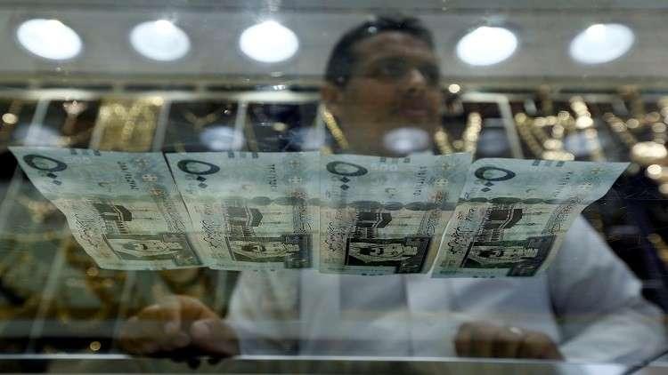 انخفاض حاد في احتياطات السعودية في ضوء تمويل المشاريع الداخلية