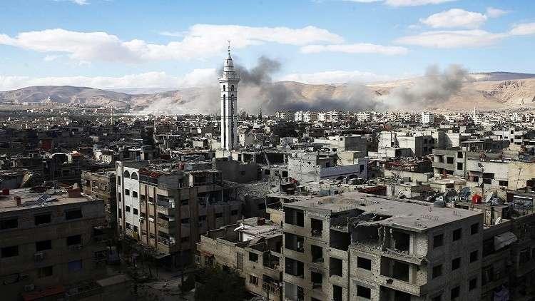 الدفاع الروسية: المسلحون يواصلون قصف معبر الوافدين في الغوطة الشرقية