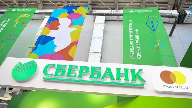 التمويل الإسلامي سيصبح متاحا في روسيا