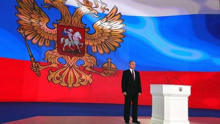 أهم المحاور في رسالة بوتين للجمعية الاتحادية
