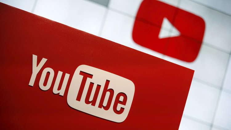 يوتيوب تبرر حذف فيديوهات لمواقع يمينية محافظة بـ