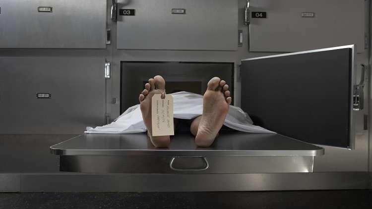 العلماء يكشفون إمكانية العودة إلى الحياة بعد الموت!
