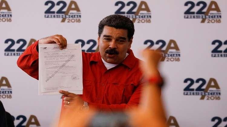 تأجيل انتخابات الرئاسة في فنزويلا