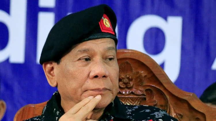 الرئيس الفلبيني: لن أتعاون مع محققي الأمم المتحدة