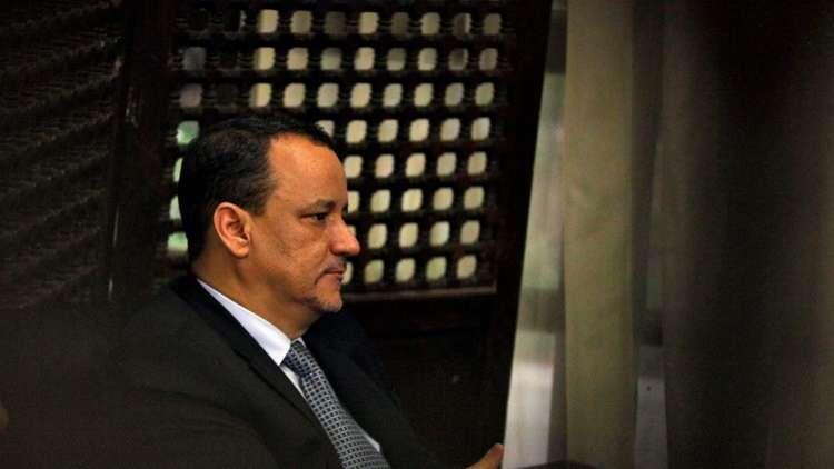 ولد الشيخ أحمد يكشف خفايا مشاورات الكويت المغلقة حول اليمن