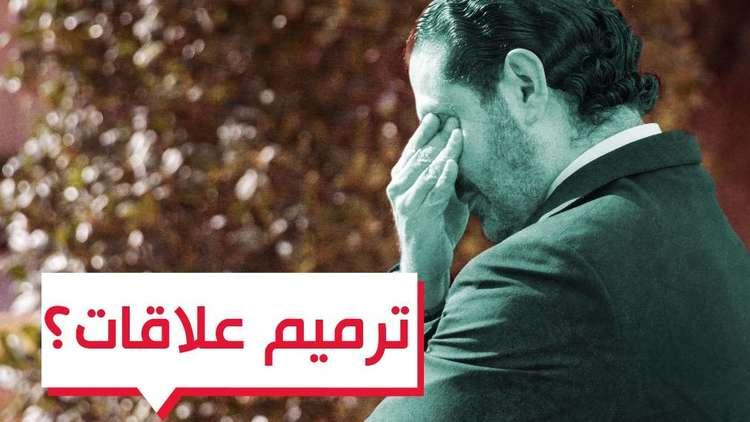 ماذا تريد السعودية في لبنان؟