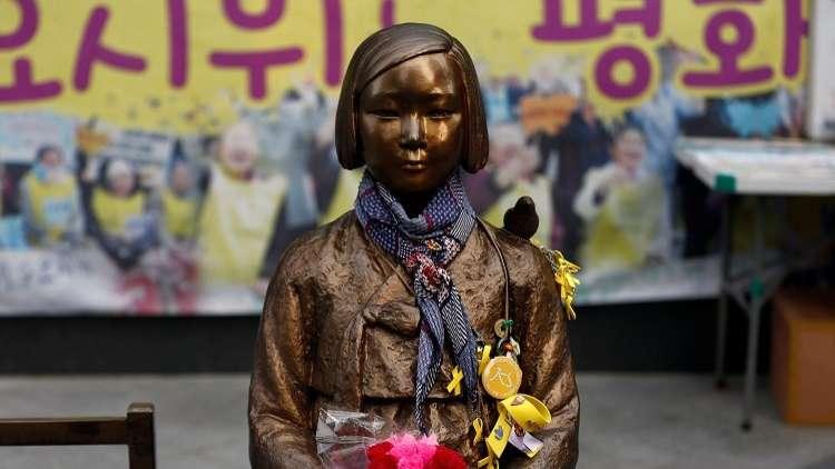 طوكيو تطالب سيئول بإزالة تمثال فتاة معذبة يرمز لمعاناة نساء المتعة