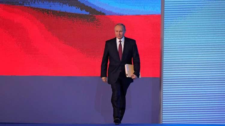 رسالة غير مألوفة في تاريخ رئاسة بوتين: الولايات المتحدة- هدف حربي