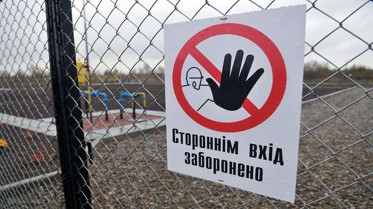 كييف تحذر بروكسل من نقص إمدادات الغاز