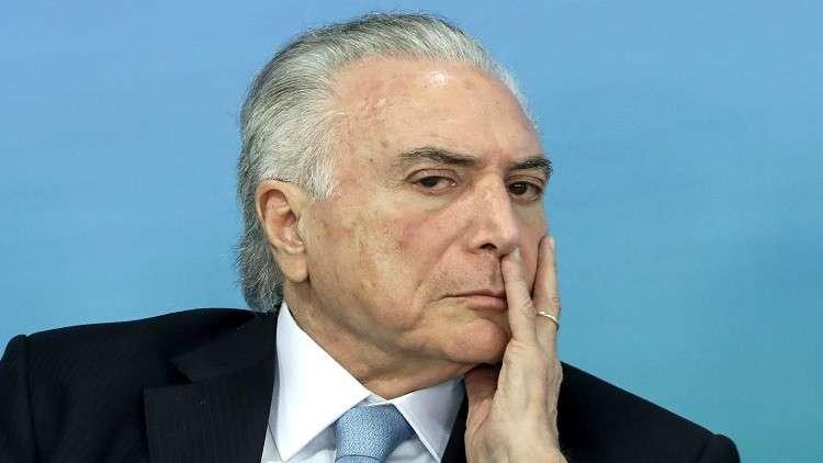 البرازيل.. المحكمة العليا تعطي الضوء الأخضر للتحقيق مع الرئيس