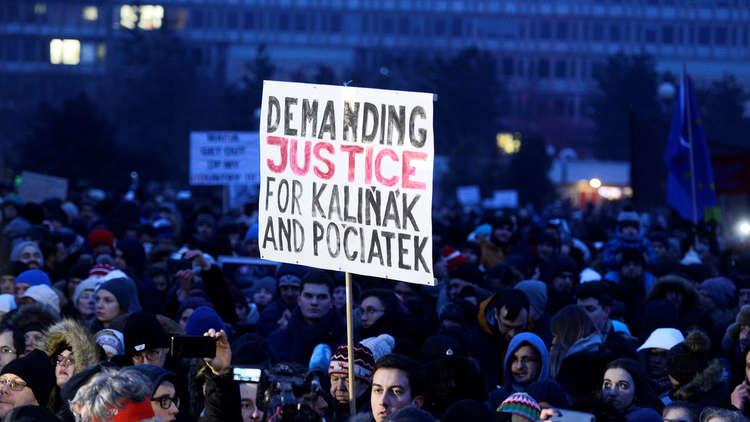 مظاهرات ضخمة تعم سلوفاكيا احتجاجا على اغتيال صحفي فضح سياسيين